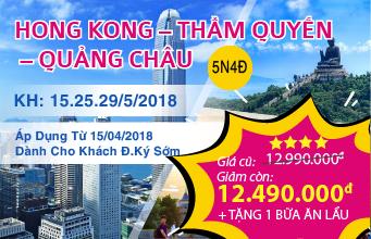 Tour Hong Kong - Tham Quyen - Quang Chau