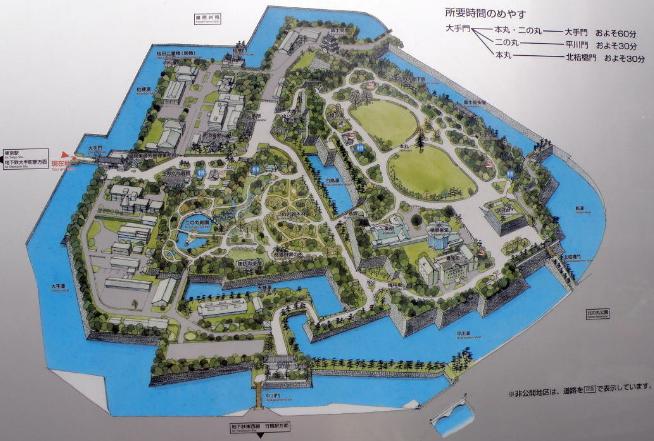 Du lịch khám phá Hoàng cung Tokyo, Nhật - ảnh 1