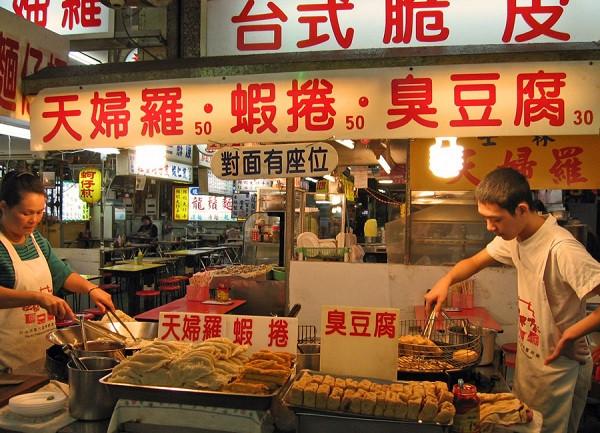 Đậu hủ thối – Món ăn không được bỏ lỡ khi đến Đài Loan - ảnh 1