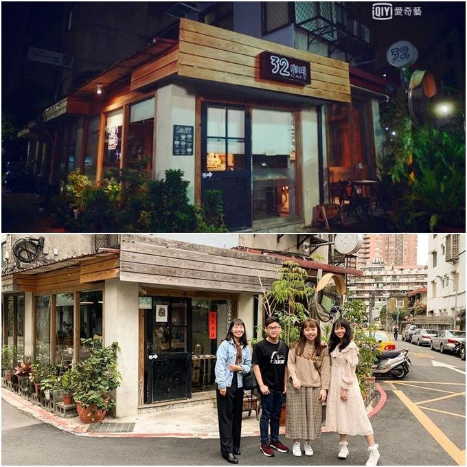 Check in quán cà phê 'xuyên không' tại Đài Loan - ảnh 1