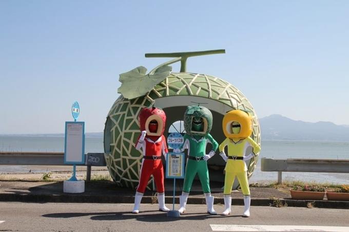 Sống ảo ngay nhà chờ xe buýt hoa quả tại Nhật Bản - ảnh 1